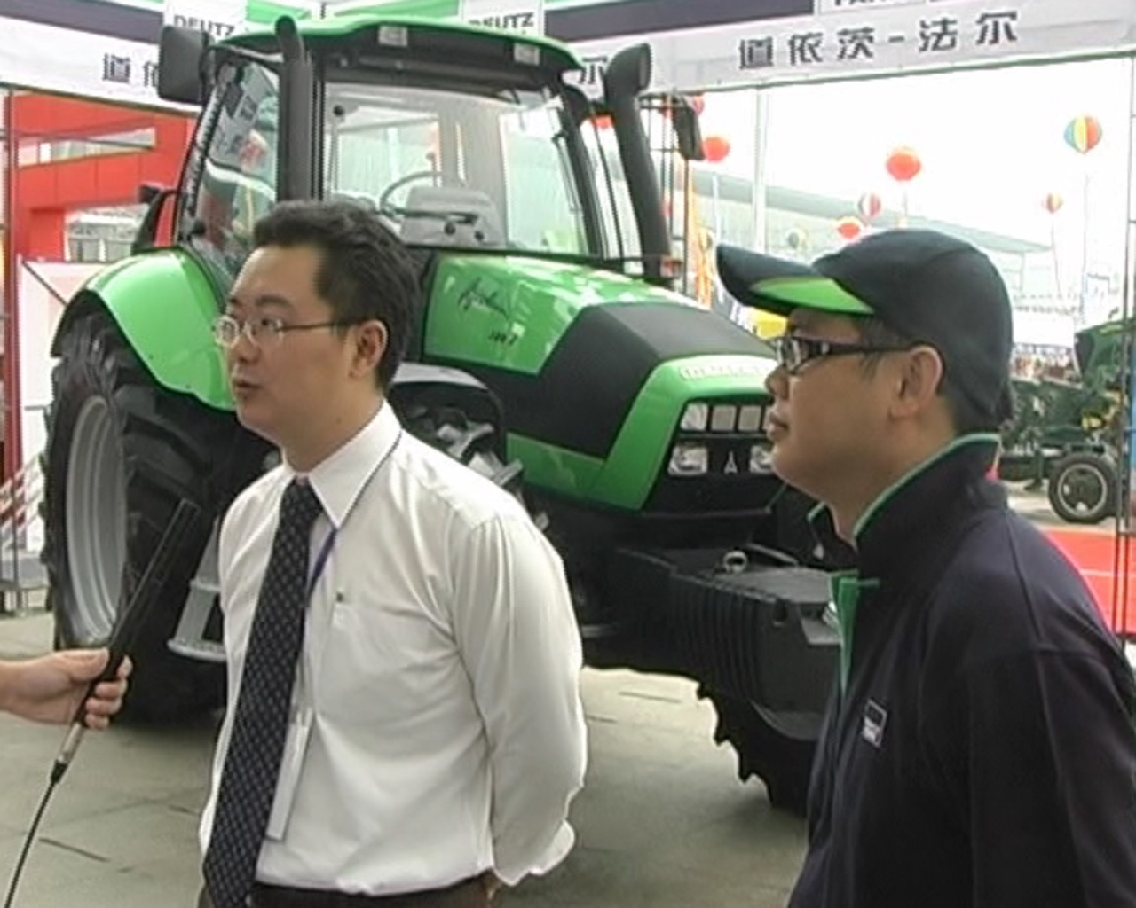 Deutz-Fahr Harbin International Convention Exhibition - 3 parte