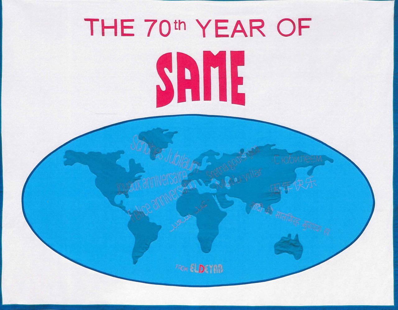 Il 70esimo anniversario della SAME